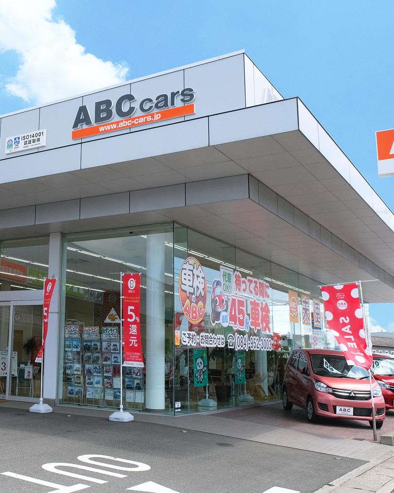 ABCcars